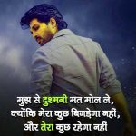 Fb Dp Status Images In Hindi pictures free hd