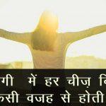 Fb Dp Status Images In Hindi wallpaper hd download