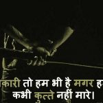 Fb Dp Status Images In Hindi photo free hd
