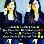 Fb Dp Status Images In Hindi pic photo hd