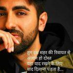 Fb Dp Status Images In Hindi pics hd