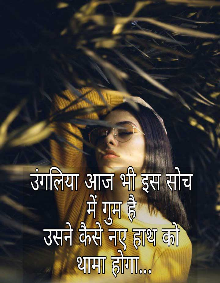 Feeling Sad Whatsapp DP Pics Download
