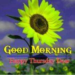 Flower Best Thursday Good Morning