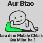 For Boys Hindi Chutkule Images Pics Download