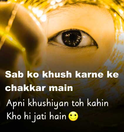 Free Whatsapp DP Love Shayari Images Wallpaper