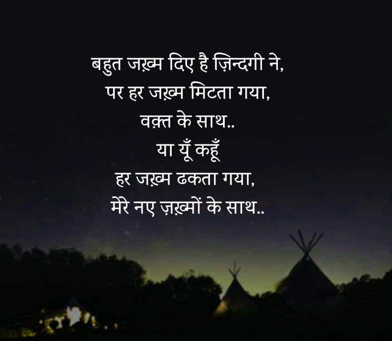 Free Whatsapp DP Love Shayari Images Wallpaper Download