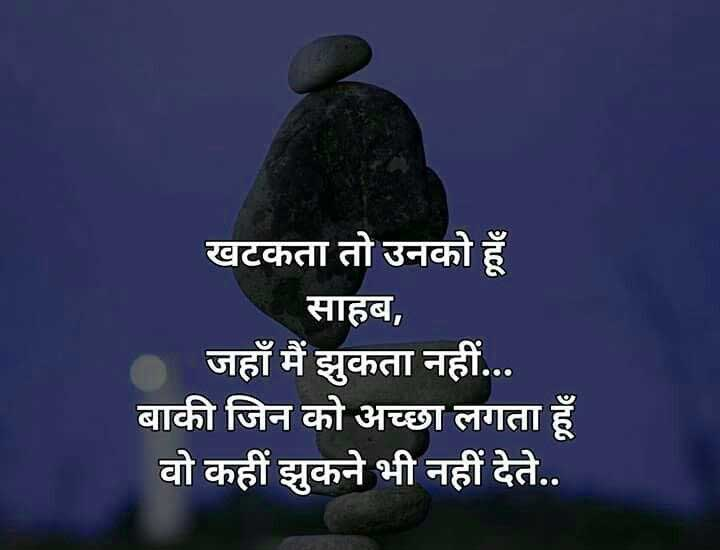 Free Whatsapp DP Love Shayari Images Wallpaper Free