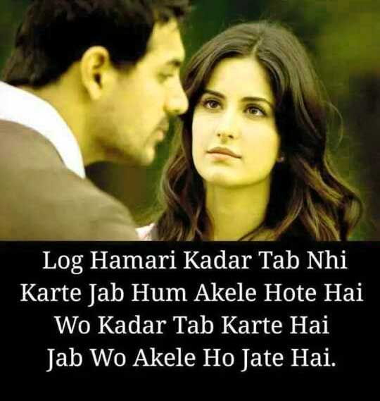 Free Whatsapp DP Love Shayari Images Wallpaper New