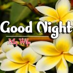Friends Good Night Images pics photo free hd