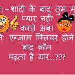 Full HD Free Hindi Chutkule Images Pics Download