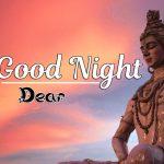 God Good Night Images photo download