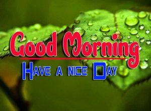 Good Morning For Facebook Wallpaper
