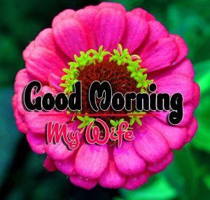 Good Morning For Facebook Wallpaper photo