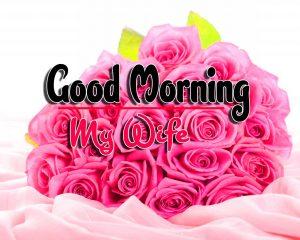 Good Morning For Whatsapp