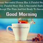 Good Morning Images HD Download For Friend