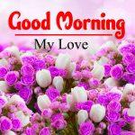 HD Good Morning Photo Download