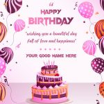 697+ Happy Birthday Wishes Images Download [ Latest Collection ]