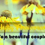 Happy Wedding Anniversary Wallpaper Download