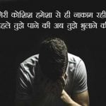 Hd Free Sad Dp For Fb Images
