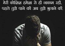 Hd Free Sad Dp For Fb Images