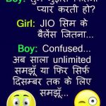 Hd Wallpaper Free Girlfriend Jokes In Hindi Images