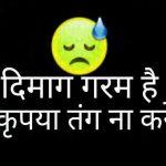 Hindi Chutkule Images