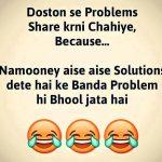 Hindi Chutkule Images Photo For Facebook