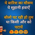Hindi Chutkule Images Pics Download