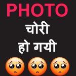 Hindi Chutkule Images pics FOR Girls