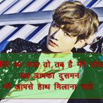 Hindi Free Whatsapp Dp Images Download