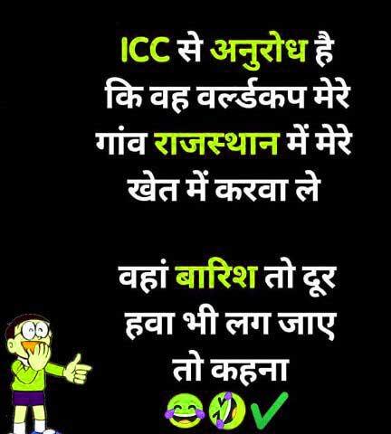 Hindi Funny Status Download Hd