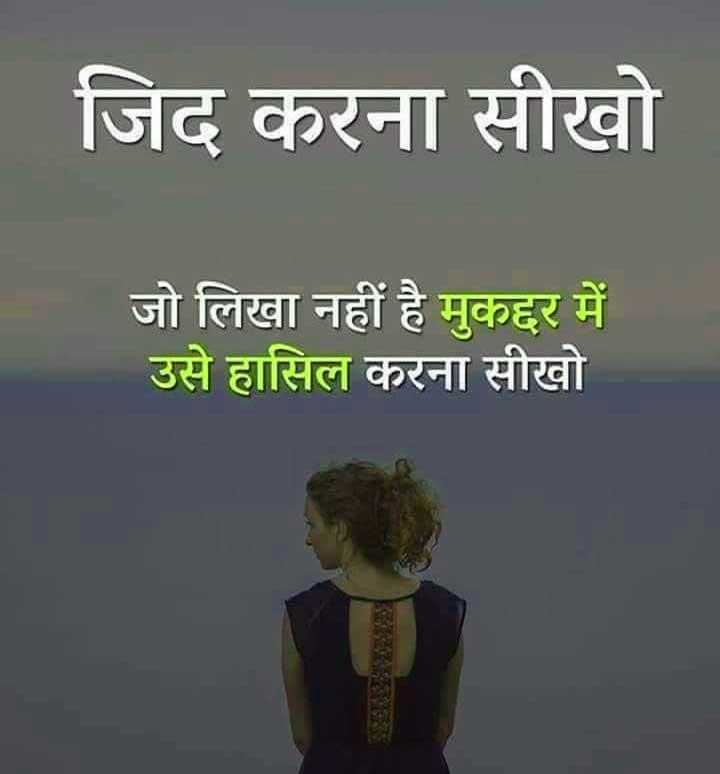 Hindi Funny Status Download Pics