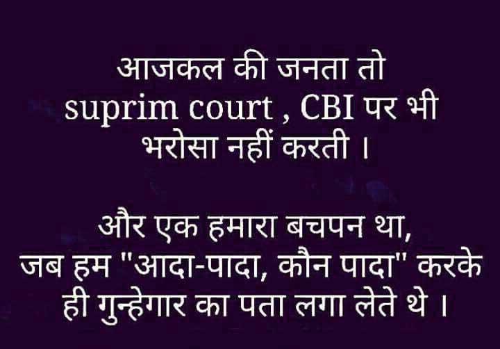Hindi Funny Status Free Pics