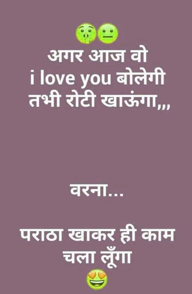 Hindi Funny Status Hd Download