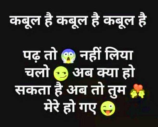 Hindi Funny Status Hd Pics