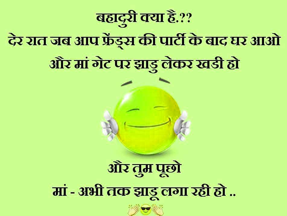 Hindi Funny Status Images Photo Hd