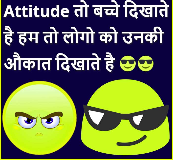 Hindi Funny Status Images Photo