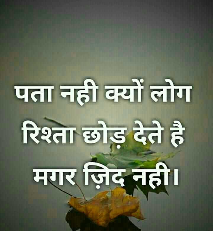 Hindi Funny Status Images Pics Hd