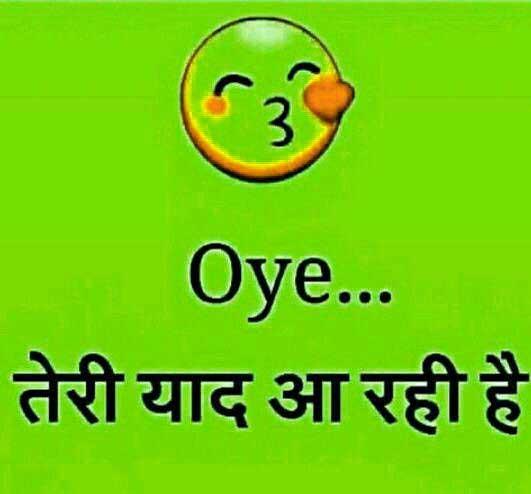 Hindi Funny Status Photo Download Hd