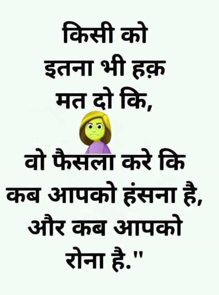Hindi Funny Status Photo Images Hd