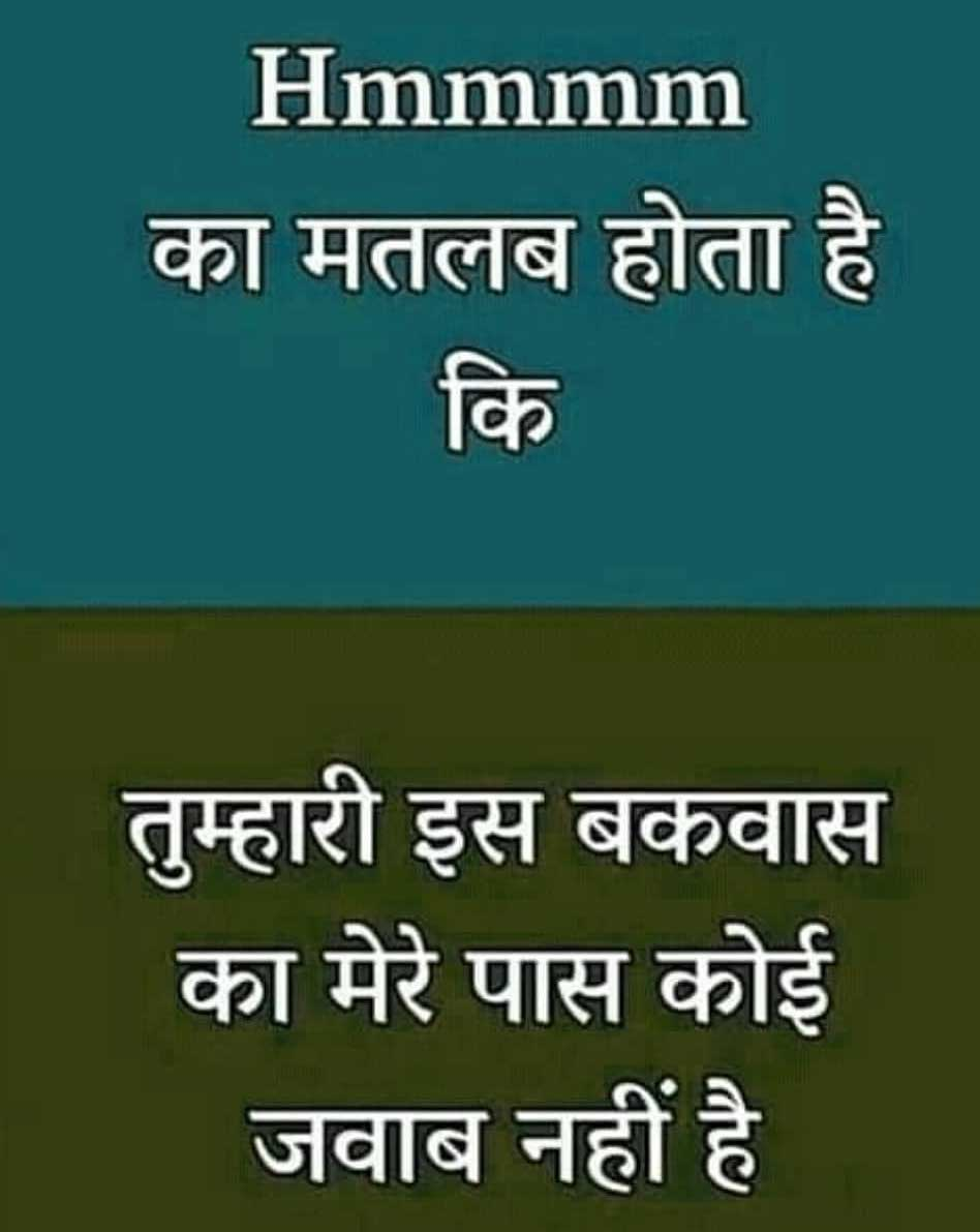 Hindi Funny Status Pics Photo hd