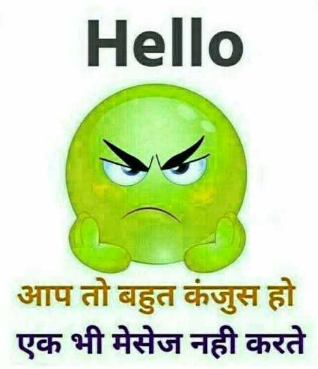 Hindi Funny Status Pics Wallpaper Hd