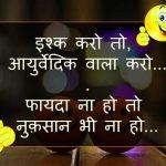 Hindi Jokes Download HD