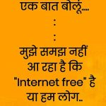 Hindi Jokes Download Pictures