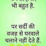 Hindi Jokes Images Pics