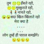 Hindi Jokes Photo