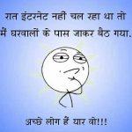 Hindi Jokes Photo Hd