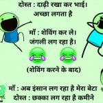 Hindi Jokes Pics HD