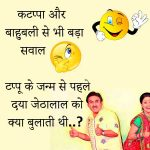 Hindi Jokes Pictures Hd