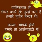 Hindi Jokes Pictures Images